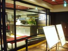 MKレストラン 新宿店