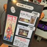 くし頌 - くし頌 三軒茶屋店(くし しょう)(東京都世田谷区太子堂)外観