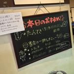 くし頌 - くし頌 三軒茶屋店(くし しょう)(東京都世田谷区太子堂)オススメメニュー
