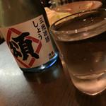 くし頌 - くし頌 三軒茶屋店(くし しょう)(東京都世田谷区太子堂)オリジナル冷酒