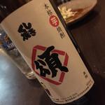 くし頌 - くし頌 三軒茶屋店(くし しょう)(東京都世田谷区太子堂)オリジナル芋焼酎