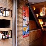 天ぷら串ともつ鍋 奥志摩 - 通りからは結構目立ちます
