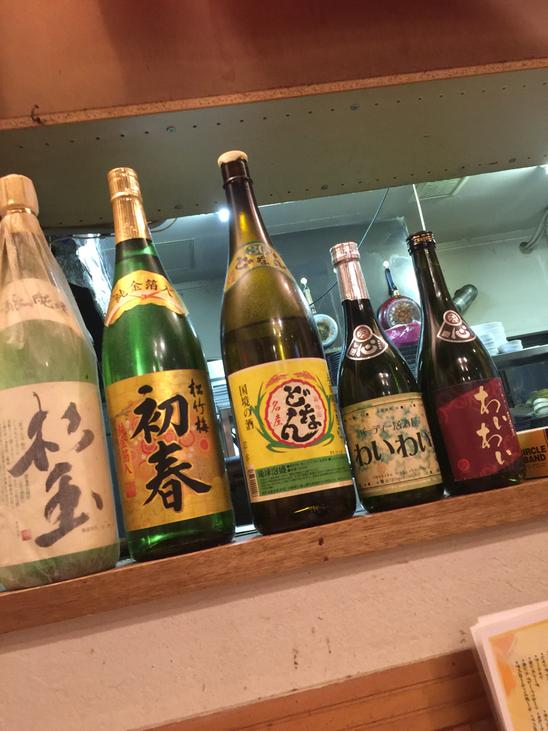 鳥豚。 栄町店