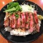 炭火焼ハンバーグカキヤス - 炭火焼サーロインステーキ丼(特盛)税込1836円