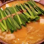 たじまや - もつ鍋(味噌味)