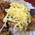 鯉ひろまつ - 鹿児島or宮崎産 うな丼。これで1300円ならハイコスパ!