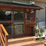 伝統食カフェ~楽膳~ - 入り口