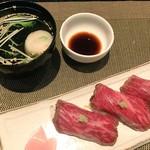 53670598 - 近江牛の炙り鮨三貫