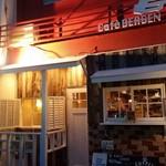 カフェ ベルゲン - おしゃれでかわいい外観
