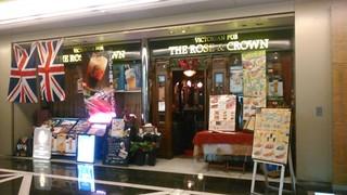 ヴィクトリアンパブ ザ・ローズ&クラウン 新宿NSビル店 - [外観] お店 玄関付近 全景♪w