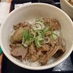 53674241 - 牛すじどて煮丼(600円)