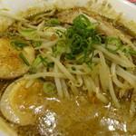 バーミヤン - 料理写真:炙り叉焼と黒マー脂の味噌ラーメン