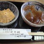 5368160 - わらび餅800円('10.10)