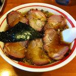 麺壱 吉兆 - 焼豚麺(850円)