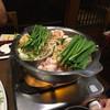 博多モツ鍋・ホルモン焼 小鉄 - 料理写真: