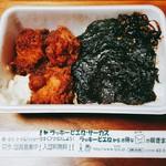 ラッキーピエロ - 2016/6  チャイニーズチキンのり弁  其の壱