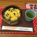 Michinoekimaidurukoutoretoresenta - 酢飯