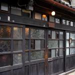 うてな喫茶店 - 大阪のレトロ喫茶、「うてな喫茶店」。