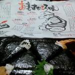 おむすびころりん - 料理写真: