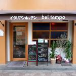 イタリアンキッチン bel tempo -