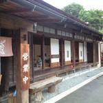 白笹うどん 多奈加 - 座敷も風通しがよく気持ちよいです