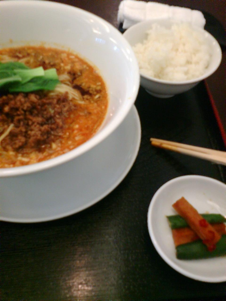 中国料理 招禄