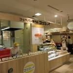 コココッペ - 博多阪急の地下にある唐人ベーカリーさんの提案する新しいスタイルのコッペパン専門店です。