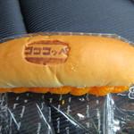 コココッペ - フルーツコッペみかん324円。