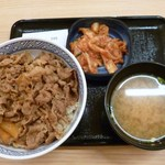 吉野家 - 牛丼Cセット 510円