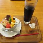 コピ ルアック - 【ケーキ&コーヒーセット +200円】