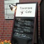 タワラヤ - 外観です