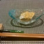 創作料理と京野菜のびすとろ キザノ - 「しょうがのムース」