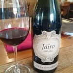 CIAO - 赤ワインボトル