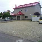 天ぷら倶楽部 - 駐車場