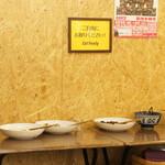 東印度カレー商会 - おばんざい セルフサービス