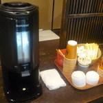 圓珠 - コーヒーサービス