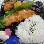 いい菜&ゼスト - 鮭西京焼き弁当(480円)