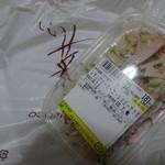 いい菜&ゼスト - コールスローサラダ(100g150円)