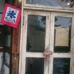Cafe Slow Osaka -