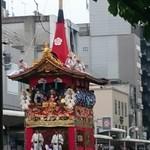 53716765 - 祇園祭 長刀鉾