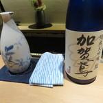 53719734 - 日本酒2