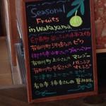 アランチャ - フルーツは和歌山産にこだわっています