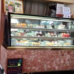 アランチャ - デザートのショーケース