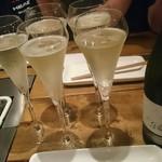 53721736 - スパークリングワイン