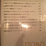 D'ORO - パスタメニュー