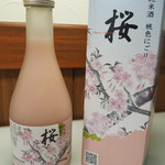 小原酒造 - ドリンク写真:にごり酒