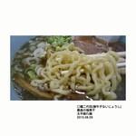 ○鐵二代目 -