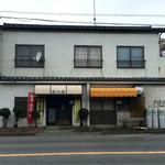 53728917 - 昭和感 たっぷり