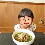 53729483 - チャーシュー麺(ミニサイズ)・400円