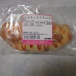有限会社 渡部製パン - 料理写真:20160717 マヨネーズフランク 130円